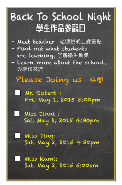 back to school welcome flyer