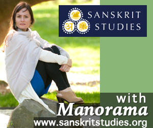 manorama-sanskrit-studies-300x250_copy